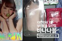 극선페라 DX 오구라 유나 확실히 잘 받았습니다!!!